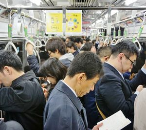 Asian cities top world's busiest metro networks