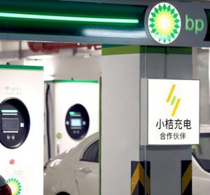 A BP charging point in China illustrating the company's EV charging infrastructure capabilities
