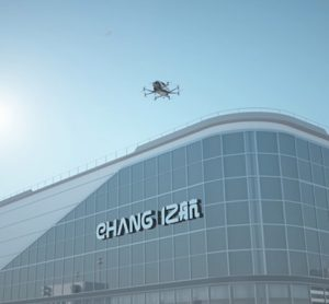 "EHang to build the ""world's first AAV E-port"" in China"