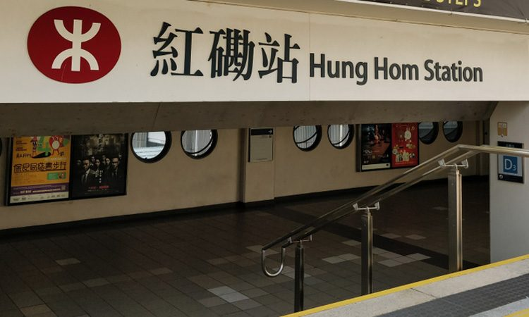 MTR has announced the phased opening of Tuen Ma Line