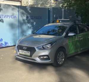 Moscow autonomous parking enforcement car