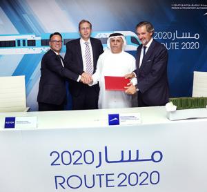 Consortium to design and build Dubai's Route 2020
