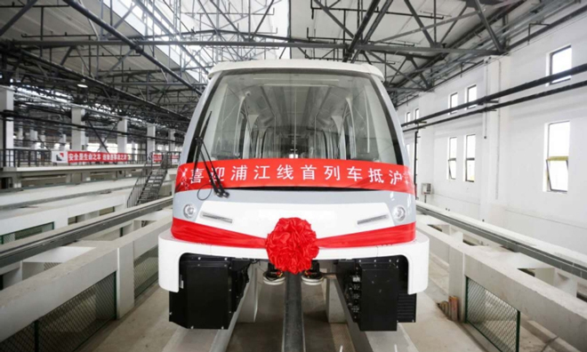 Bombardier delivers driverless automated people mover for Shanghai Shentong Metro