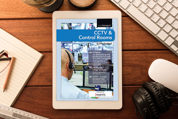 cctv-control-rooms-2-2016