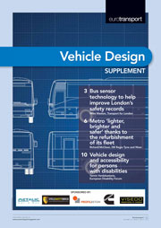 Vehicle Design Supplement 2014