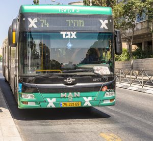 buses in Israel will be included on the new app
