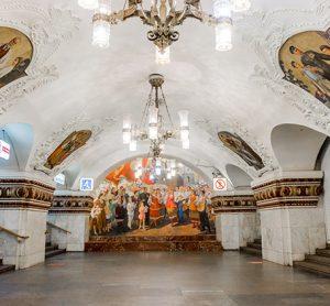 kievskaya metro station