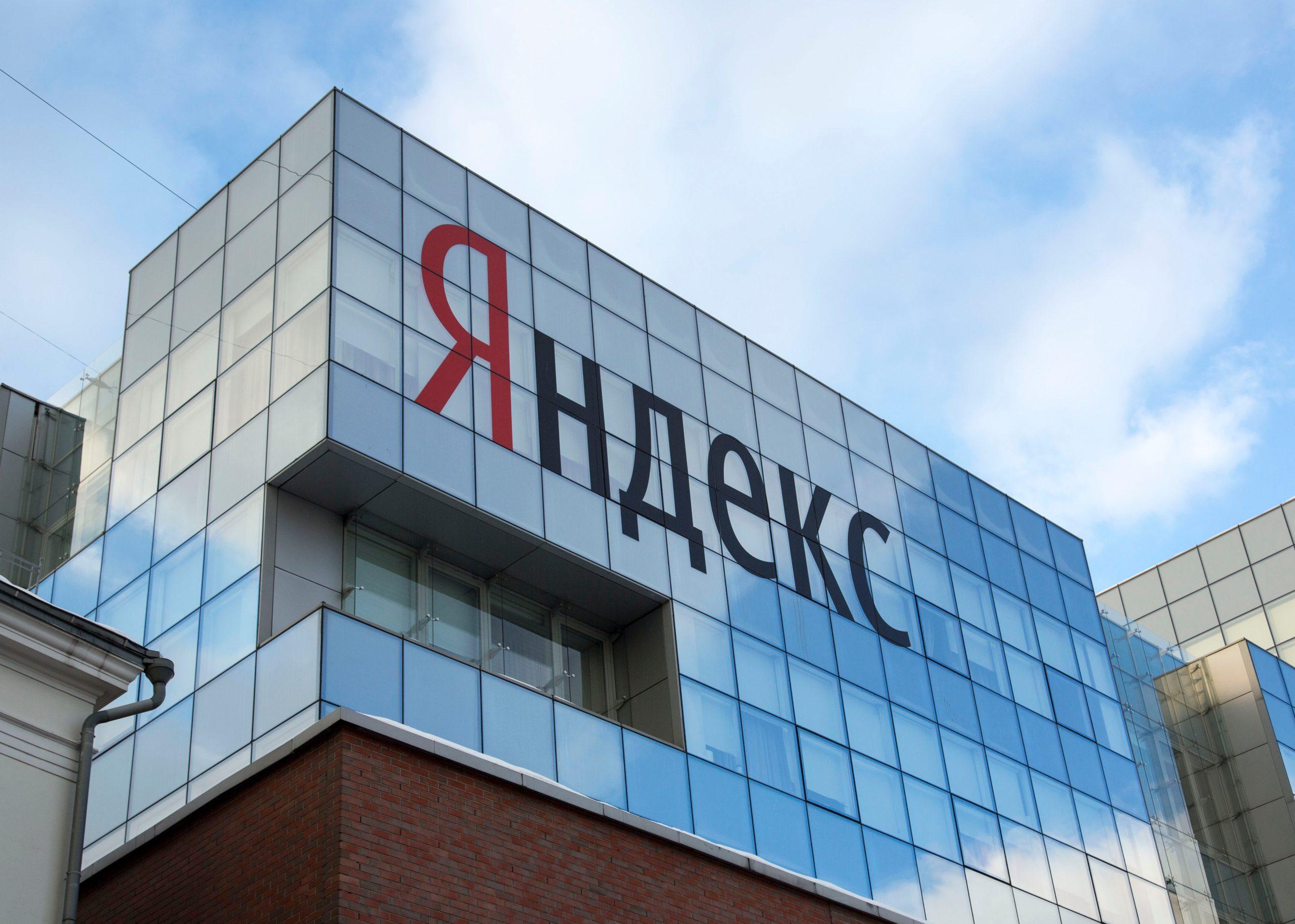 Yandex hq