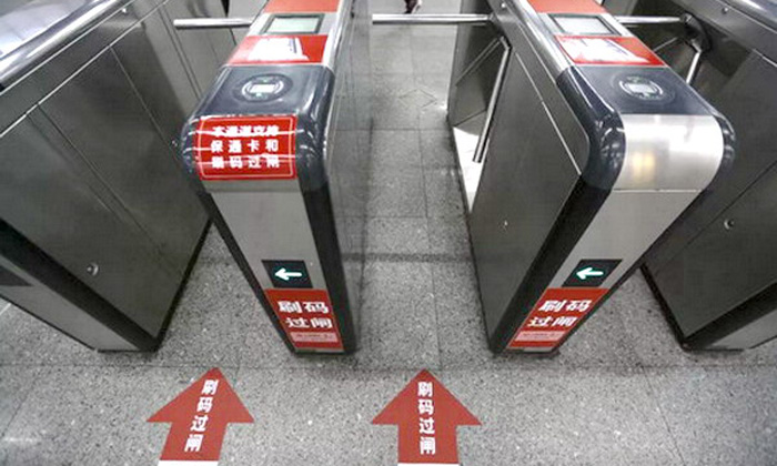 Shanghai Metro embraces mobile payments with Alipay