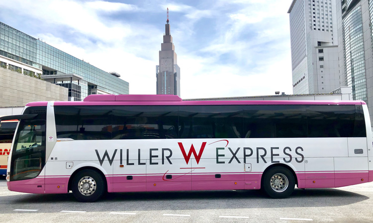 WILLER and Mobileye to offer autonomous mobility solutions in Japan